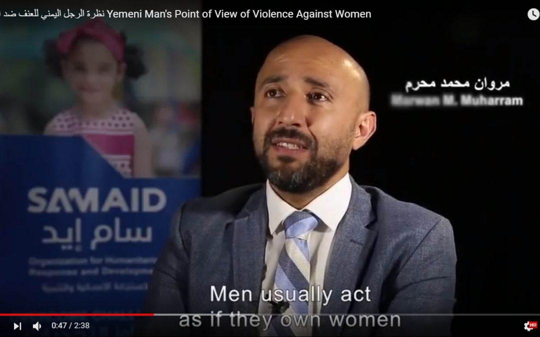 Video on Violence VS Women in War on Yemen